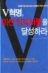 korea-kawaretaka