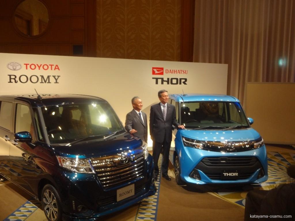 ※トヨタ常務役員の佐藤さん(左)と、ダイハツ社長の三井さん(右)